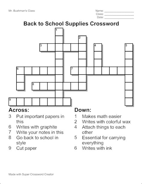 easy printable crossword puzzle maker edubakery com make a crossword puzzle with super