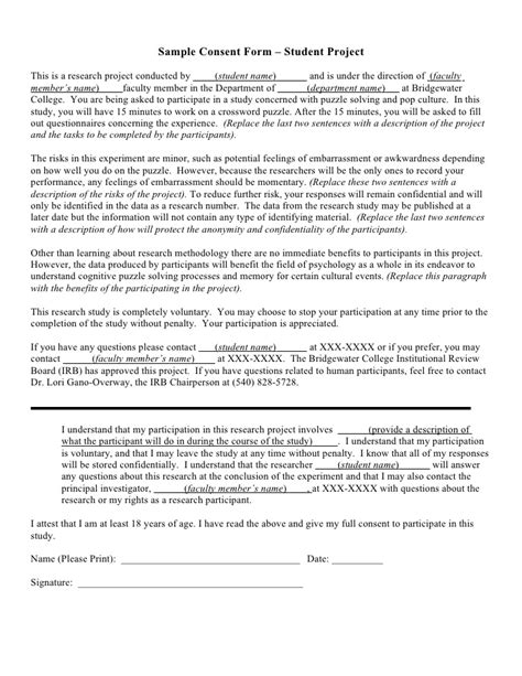 Letter Of Consent For Research Project Bridgewater College Consent Form Templates