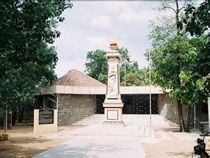 Tirupur Kumaran Essay In Tamil Language by Places To Visit In Coorg Siddhapur Things To Do Sightseeing Activity Excursions In