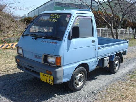 daihatsu hijet truck claimar 1991 used for sale