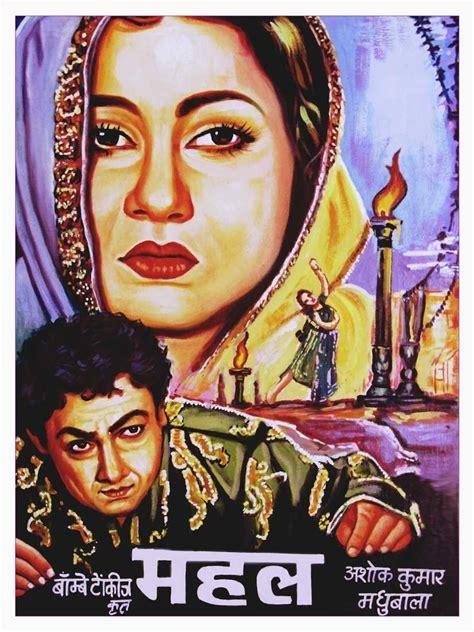 biography writer movie kamal amrohi net worth bio 2017 stunning facts you need