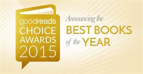 best books 2015 goodreads choice awards