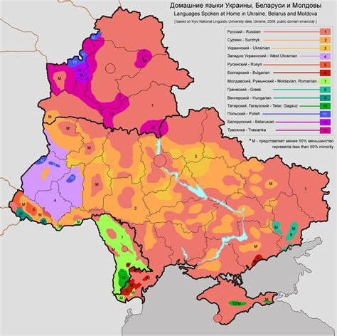 russia linguistic map all slavic languages intelligibility page 11