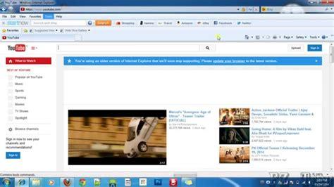 fb youtube accessing blocked fb youtube using ie youtube