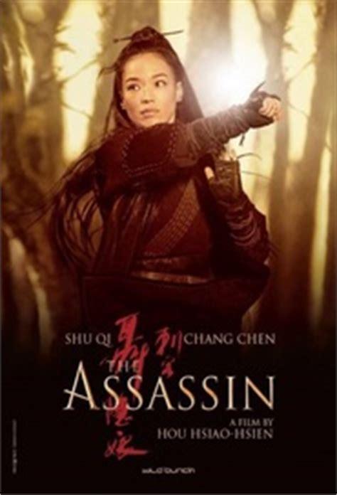 film china action 2015 2015 chinese action movies a k china movies hong
