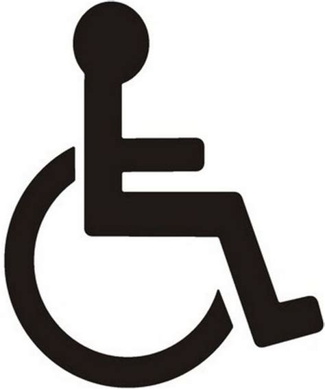 Modèle Lettre De Démission De La Fonction Publique application form formulaire de demande d allocation handicap 233