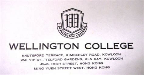 King College Letterhead Research Some Historical Photos 把英皇道據為己有 My King S Road