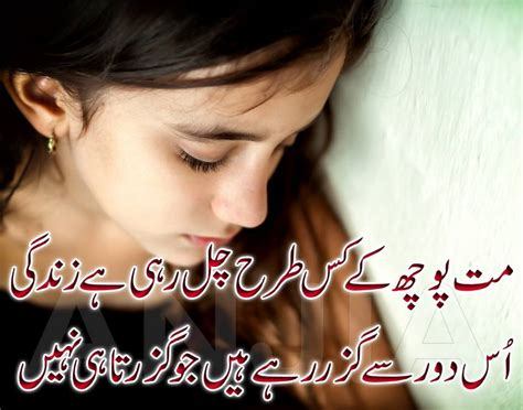 best shayari urdu poetry lovely urdu shayari ghazals baby