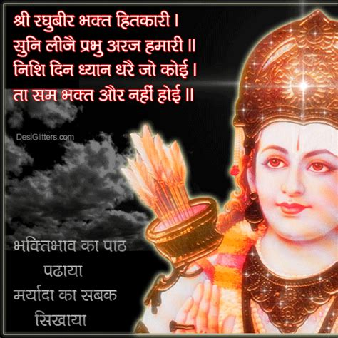 ram navami picture messages happy ram navami gujarati sms 2015 text message wishes