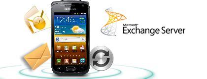 Bateraibatre Power Vizz Samsung Galaxy I8150 itholix samsung galaxy w gt i8150 smartphone