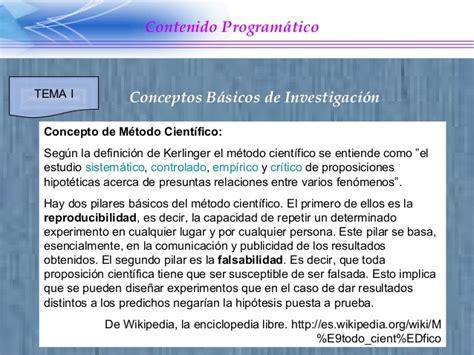 preguntas de investigacion segun kerlinger metodologia de la investigaci 243 n