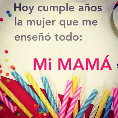 imagenes cumpleaños a mama feliz cumplea 241 os mama parte 2 ツ tarjetas de feliz