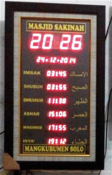 Jam Digital Penunjuk Waktu Sholat 15 pusat jam digital masjid jadwal sholat abadi