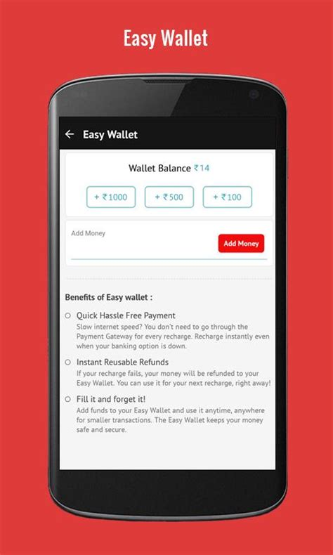mobile recharge easy mobile recharge android apps on play