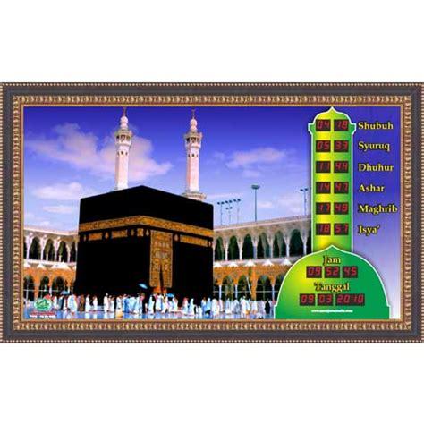 Parfum Karpet Masjid jam sholat digital ukuran kecil skb toko rizki jaya