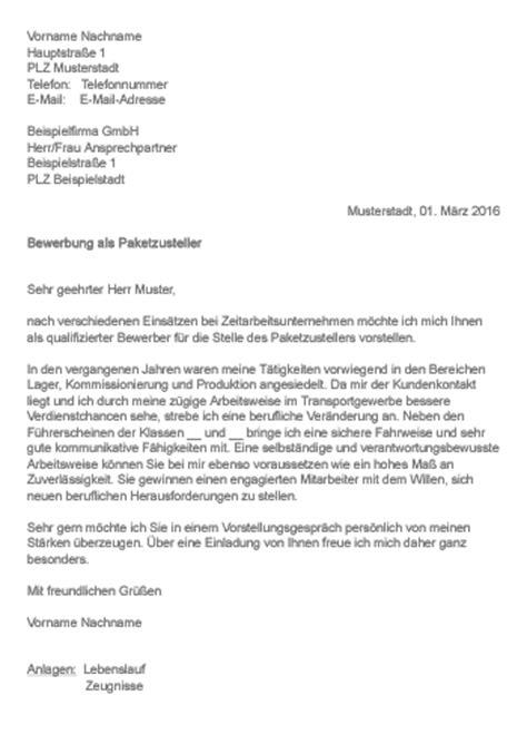 Bewerbung Ferienjob Deutsche Post Muster Gt Bewerbung Als Paketzusteller