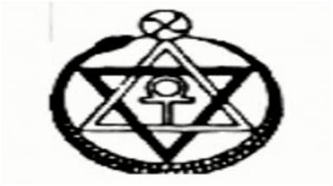 imagenes simbolos satanicos los simbolos satanicos newhairstylesformen2014 com
