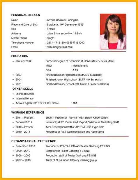 exle of curriculum vitae for application 9 exle of curriculum vitae for application