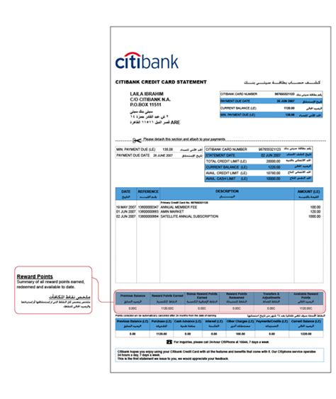 credit card statement template citibank credit responsibly