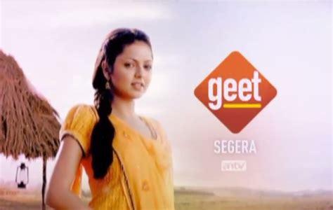film india terbaru inikah cinta berperan sebagai geet drashti dhami sempat alami