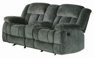 where is the best place to buy recliner sofa 2 seat