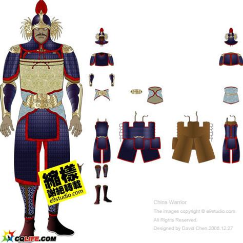 armour song song paper doll 2 sca song dynasty armor inspiration armor