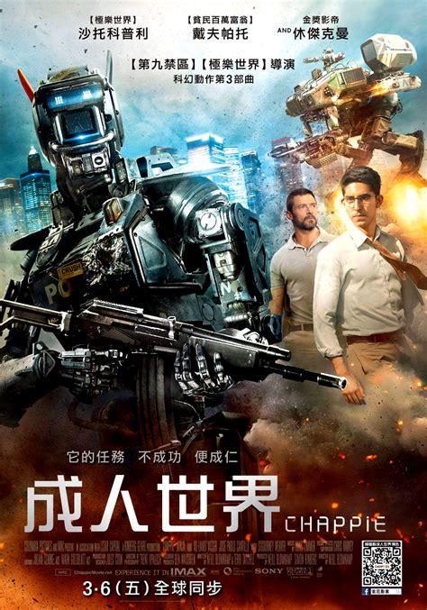 film action paling bagus shingeki no kyojin menjadi film paling mengecewakan
