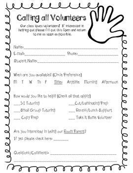 parent volunteer form template free student information forms including this volunteer