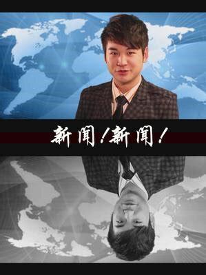 china film news news news 2013 china film cast chinese movie