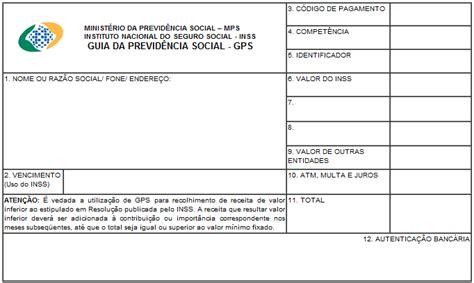 cnpj inss 2016 previd 234 ncia social consulta certid 227 o cnd inss dataprev