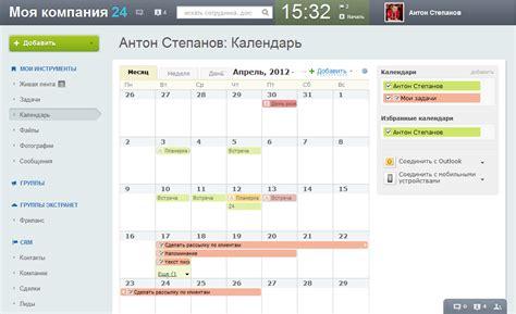 D Calendar Ru как создать в сайте календарь восточный базар