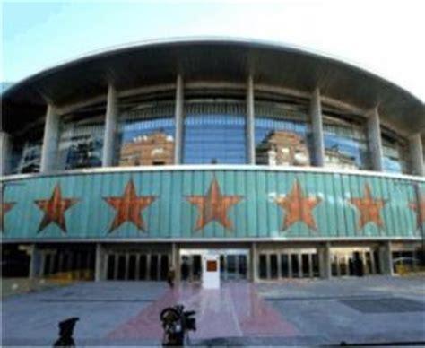 palacio de los deportes madrid entradas barclaycard arena palacio de los deportes madrid