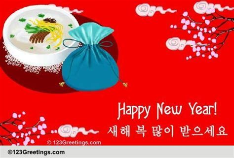 korean new year greeting korean new year greeting 28 images korean new year