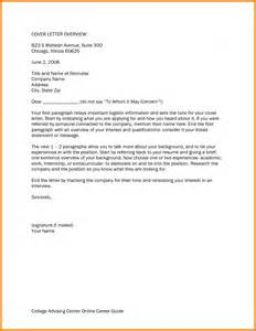 Cover Letter For Unadvertised Position Sle by Cover Letter Sle Unadvertised Position Eric