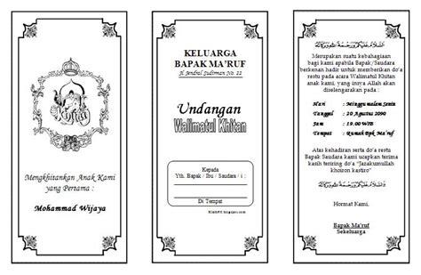 template undangan walimatul khitan word undangan walimatul ursy aqiqoh khitan