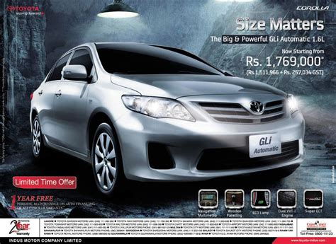 toyota car price new model toyota corolla gli 2018 price in pakistan with