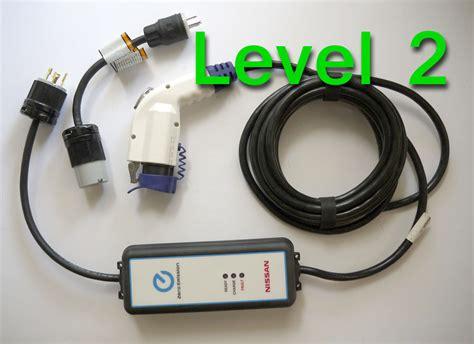 nissan leaf 240v charger