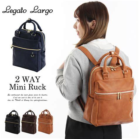 Tas Ransel Visval Bara Brown Tas Laptop Backpack Selempang Keren legato largo tas ransel kulit mini 2 way brown jakartanotebook