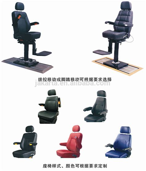 boat seat store boat seat parts with low price from china buy boat seat