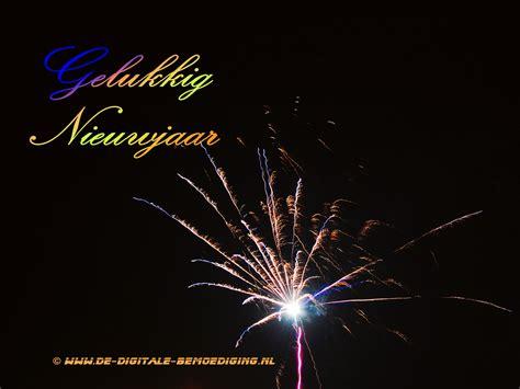 gelukkig nieuwjaar new calendar template site