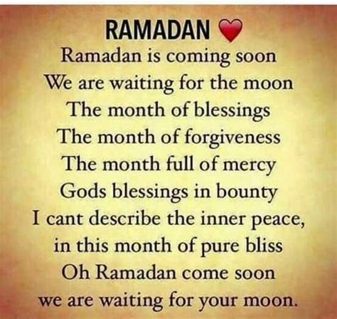 when start fasting ramadan 2018 ramadan is coming quotes 2018