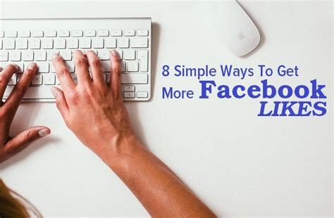 12 Ways To Be Completely Sure A Likes You by Here Are 8 Smart Ways To Get More Likes To Your Page