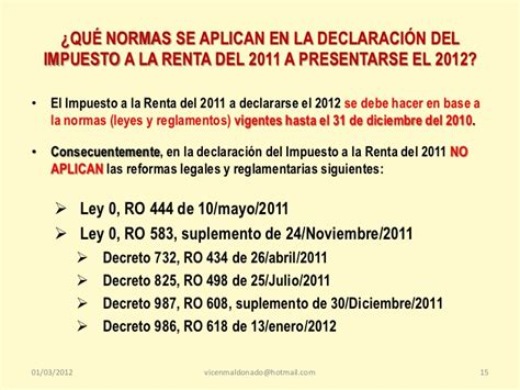 decreto ley 32012 de 24 de julio por el que se modifica seminario liquidaci 243 n impuesto a la renta del ejercicio 2011