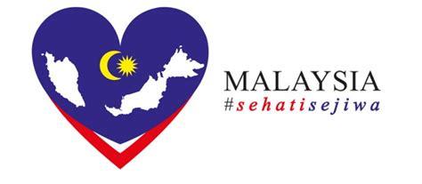 tema hari kebangsaan tahun 2015 logo dan tema hari kemerdekaan 2015 malaysia memoir of