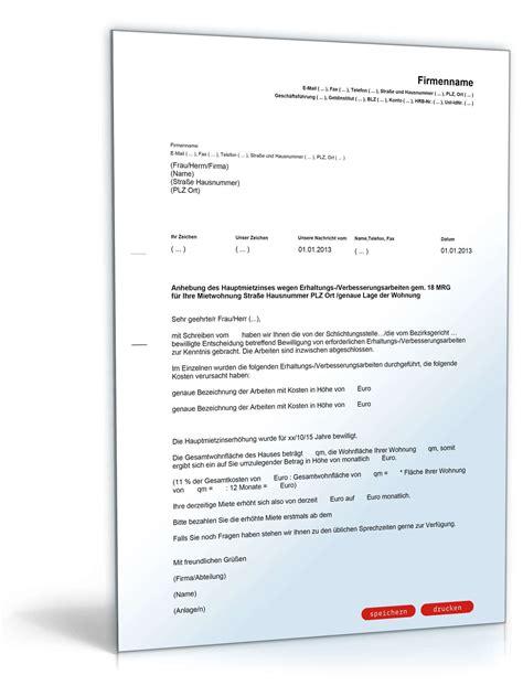 Hochschulstart Bewerbung Nicht Angezeigt Mieterh 246 Hung Wegen Wegen Erhaltungs