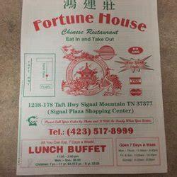 fortune house signal mountain fortune house restaurant kinesisk 1210 taft hwy signal mountain tn usa