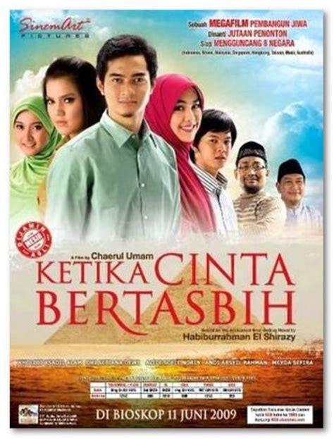film cinta nuansa islami when love glorifies god inside indonesia
