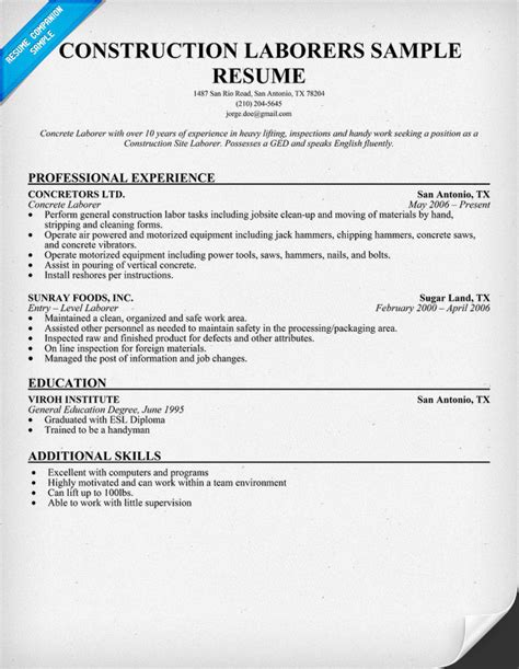 Resume Builder General Labor Resume Format Resume Exles Construction