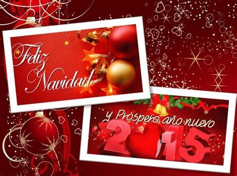 imagenes graciosas feliz navidad 2015 mi tarjeta para ustedes airguns