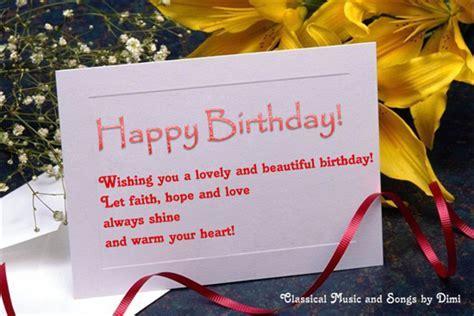 Warm Happy Birthday Wishes. Free Birthday Wishes eCards